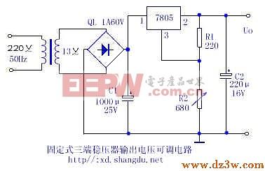 LM7805组成的输出电压可调稳压电路图片