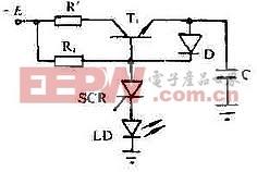 激光电源电路