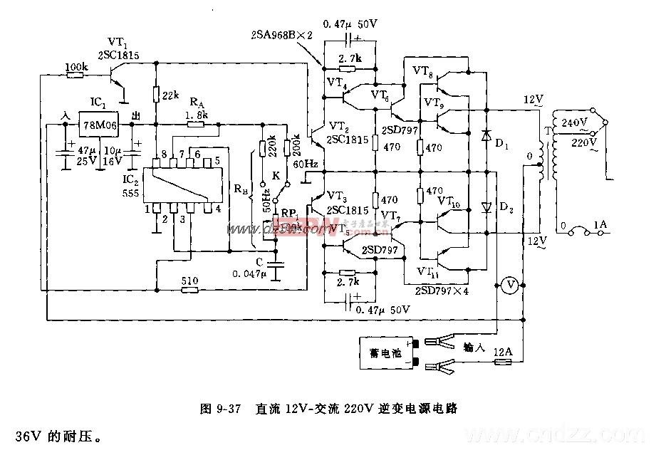 流12V―交流220V逆变电源电路图图片
