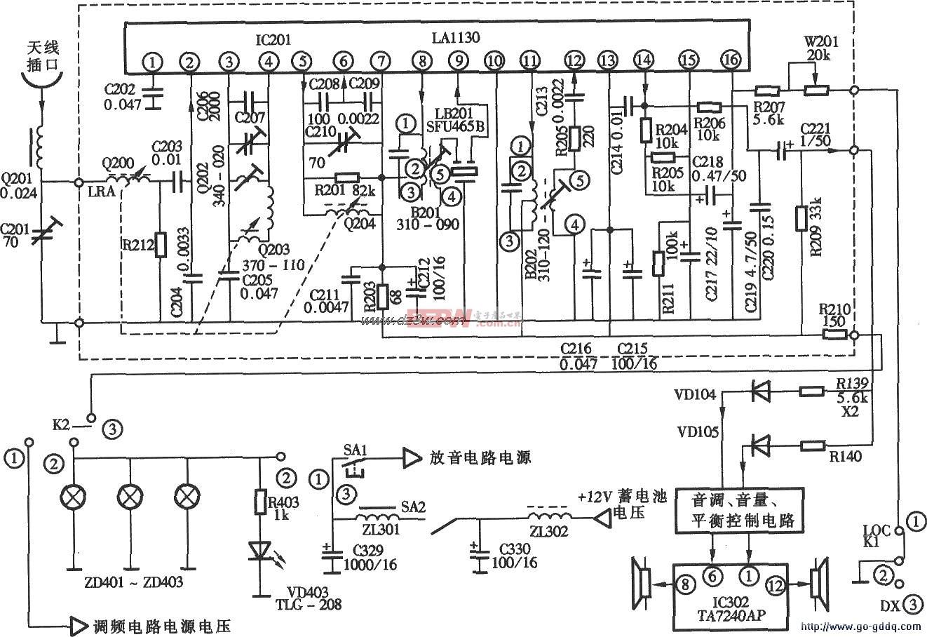桑塔纳轿车配置凯歌牌4820c型汽车音响调幅收音电路图解