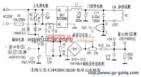雅乐思C18N2D/C18J2D电磁炉锅检及电流检测电路图
