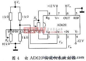 仪表放大器电路设计图图片