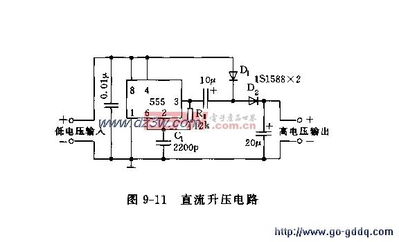 组成 直流 电路图 升压/555组成的直流升压电路图