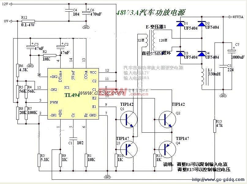 tl494控制汽车音响逆变电源电路图   tl494控制汽车音响逆变图片