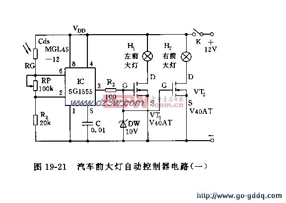 555组成的汽车前大灯自动控制器电路图 一高清图片