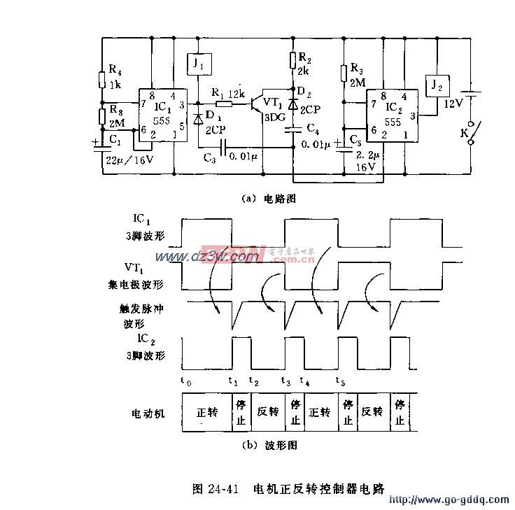 电机/继电器J1、J2为单刀双掷型,与电机联接方式参考下面链接中图12...