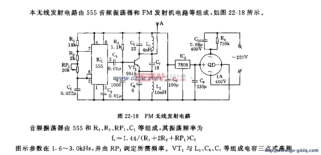用555组成fm无线发射电路图