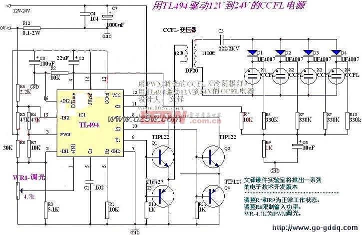 电路图可以制作成用pwm方法调光的冷阴极灯电源,按照电路很图片