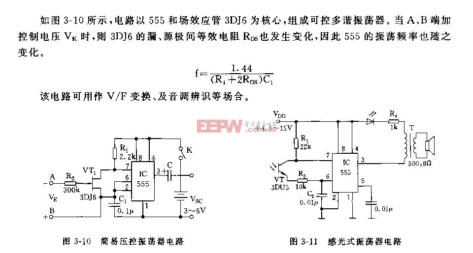 如何利用555与4093做成延时振荡电路