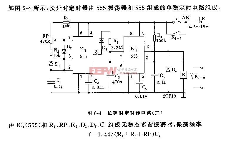 555定时器电路-二 十进制转换bcd码
