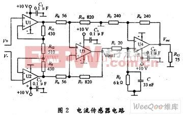 电流传感器电路