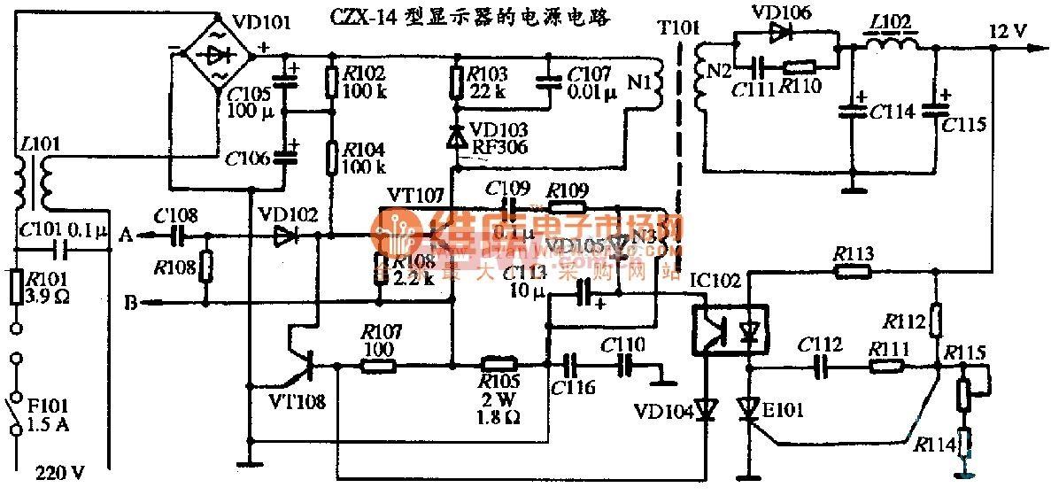 CZX-14型显示器的电源电路