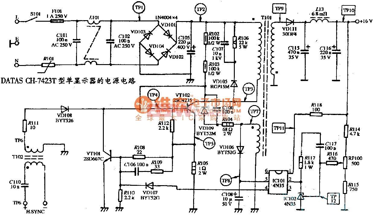 DATAS CH-7423型单显示器的电源电路