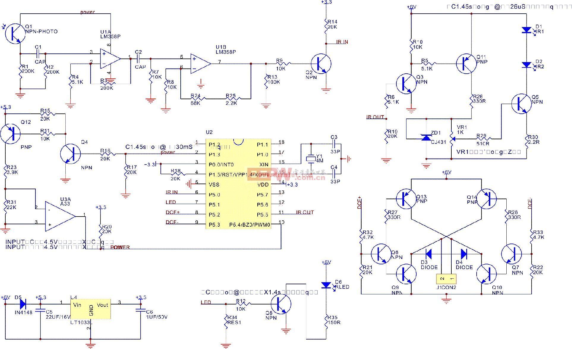 冲水器电路图