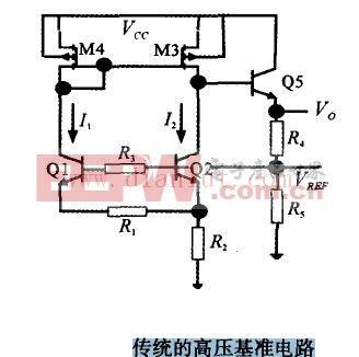 高压基准电路图