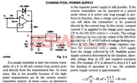 电源充电器电路