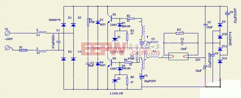 40W电子镇流器电原理电路