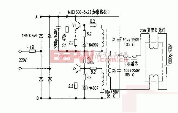 MJE13005×2电子镇流器电路