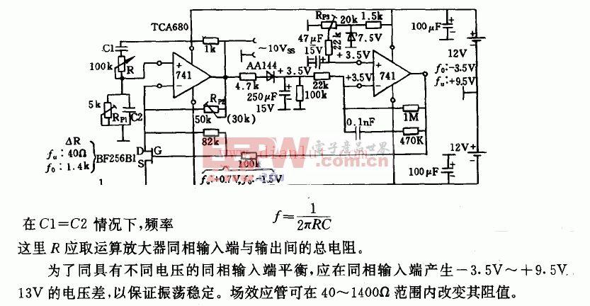 低频振荡器电路