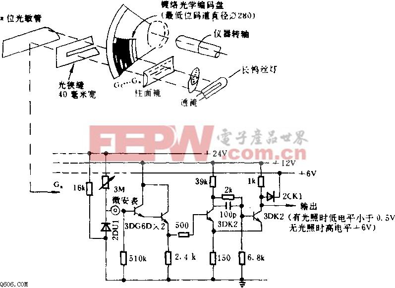 光学轴角编码器用的光敏二极管电路图