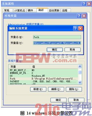 QQ截图20130606140734.jpg