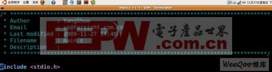 配置vim在源码中自动添加作者信息