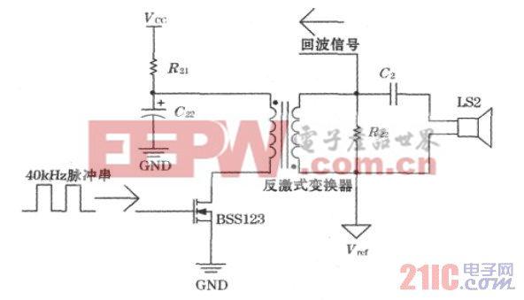图2 反激变换器驱动电路