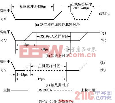 搜狗浏览器截图(24).jpg