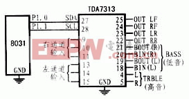 图4  单片机与TDA7313的接口电路