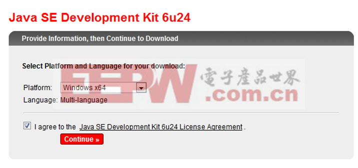 在Win7下配置Android开发环境