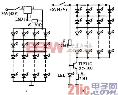 3.用高亮LED改造电动自行车灯.gif