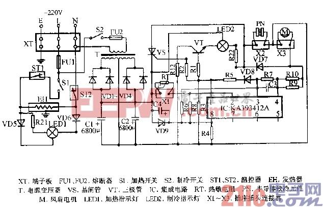 维力HC-18T,HC-18L冷热饮水机电路图.gif