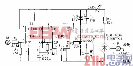 103.单键触摸式灯开关电路(1).gif