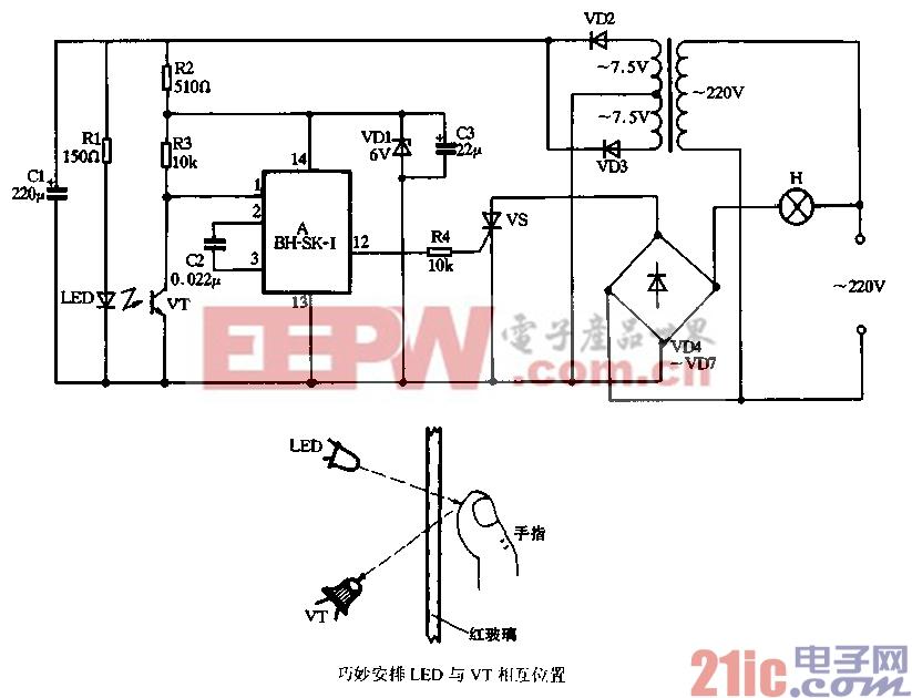 40.用BH-SK-1制作非接触式红外灯开关.gif