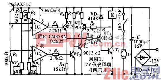 15.高性能温控风扇电路.gif