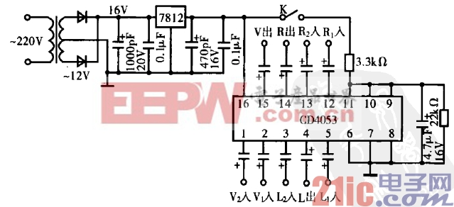 24.实用的AV切换器控制电路.gif