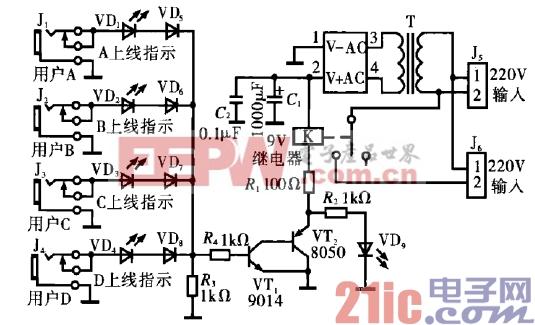 9.宽带共享电源控制器电路.gif
