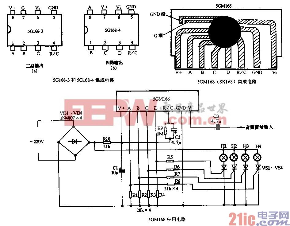 51.5G168、5GM168、SK168音频压控灯光控制专用集成电路.gif