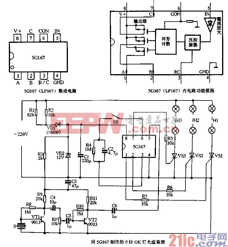 49.5G167、LP167音频压控彩灯控制专用集成电路.gif