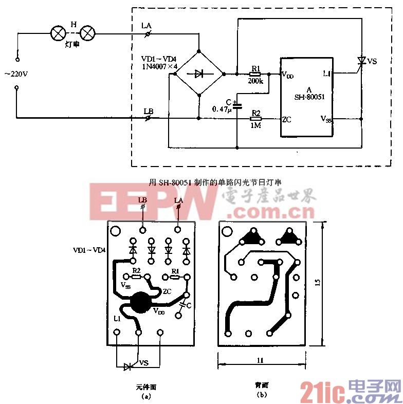 41.SH-80051节日彩灯专用集成电路.gif