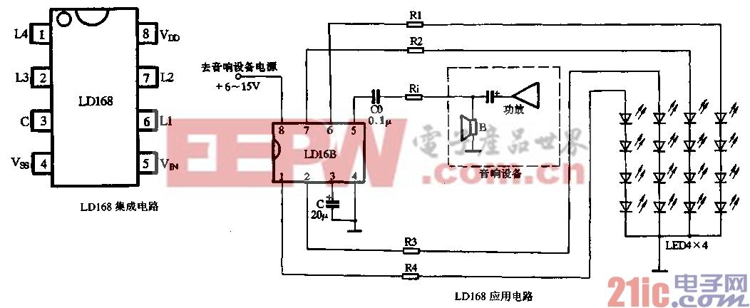 ld168音频压控彩灯控制专用集成电路-电视机电路图