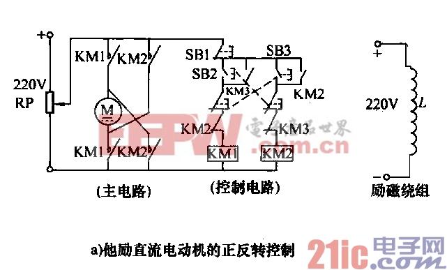 直流电动机的正反转控制电路a图片