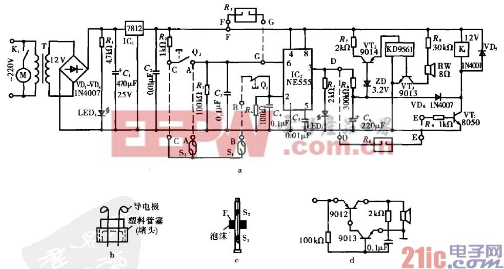 一键启停电路图-(1)电源电路:由变压器T,整流二极管VD,一VD4,三端   稳压块IC, (