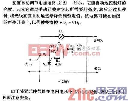 采用晶闸管的照明声控开关电路-亮度自动调节附加电路.gif