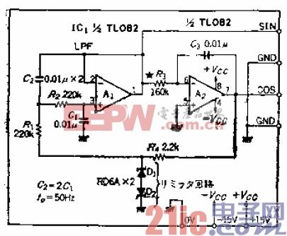 3.波形失真小的超低频2相振荡电路.gif
