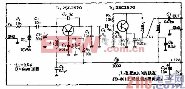 50至150MHz高频VCO电路