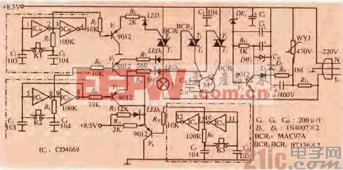 55.一款无触点抽油烟机控制电路.gif