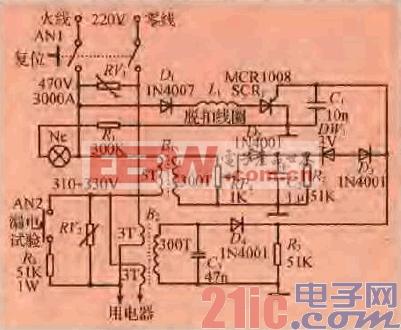 7.一款实用的家庭用电保护器电路.gif