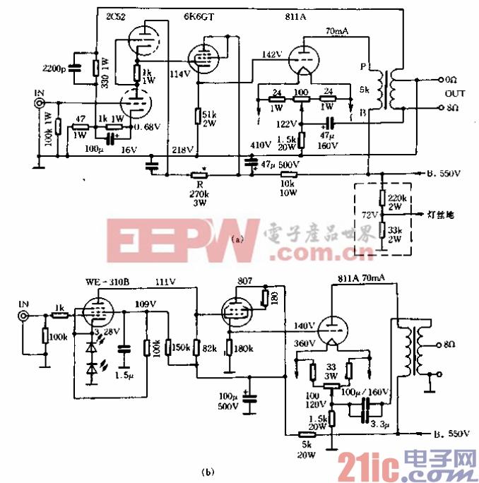 用811a电子管制作10w末级功放-音像电路图-电子产品