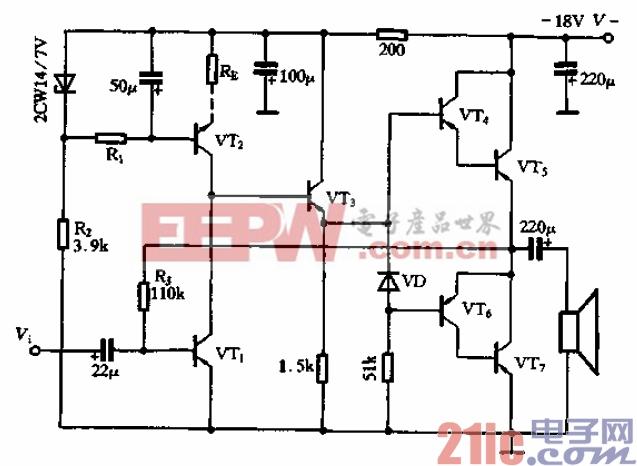 22.能抑制电源波形影响的放大器.gif
